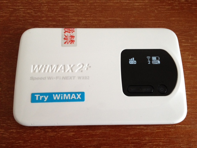 try-wimax-6