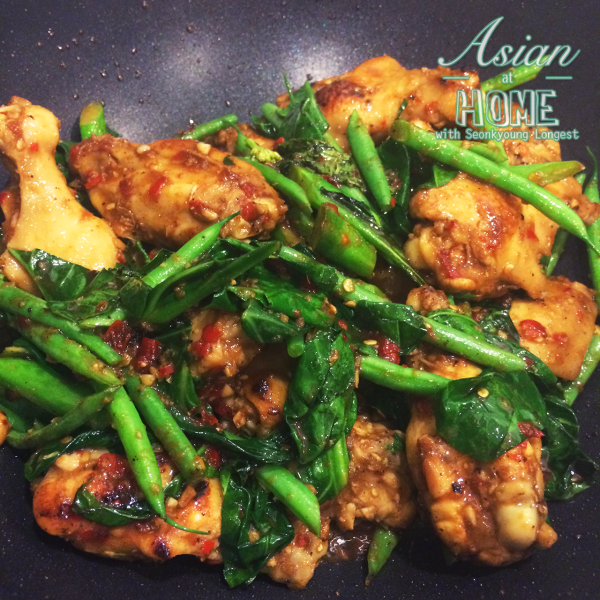 Thai Basil Curry with Chicken Wings 3