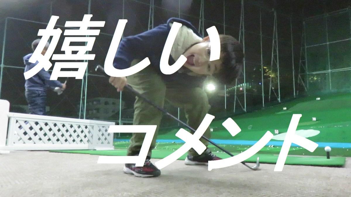 プロゴルファーのパット成功率