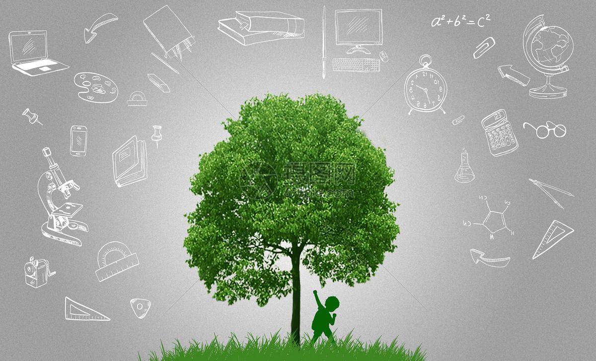 智慧樹圖片素材-正版創意圖片500557890-攝圖網