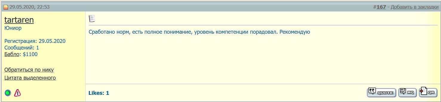 Копирайтинг статьи по SEO тематике, русский и английский язык