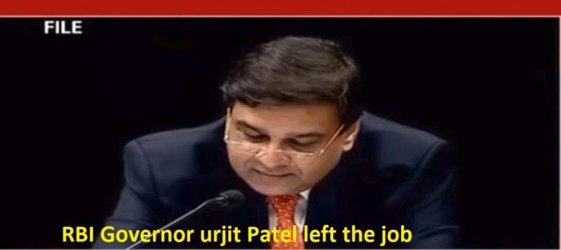 RBI Governor urjit Patel left the job