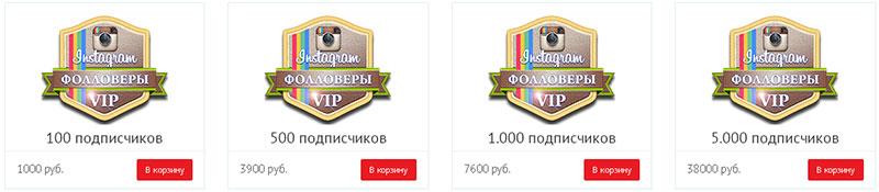 jövedelem az interneten a profilokhoz)