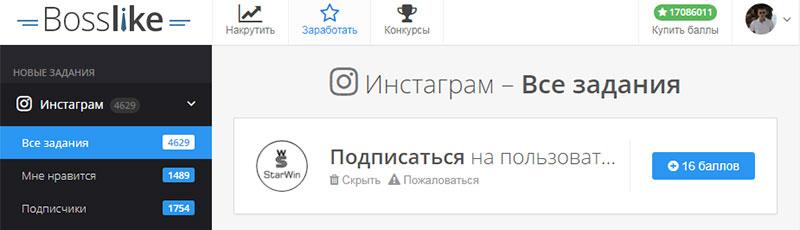 Онлайн казино Еуропа vk