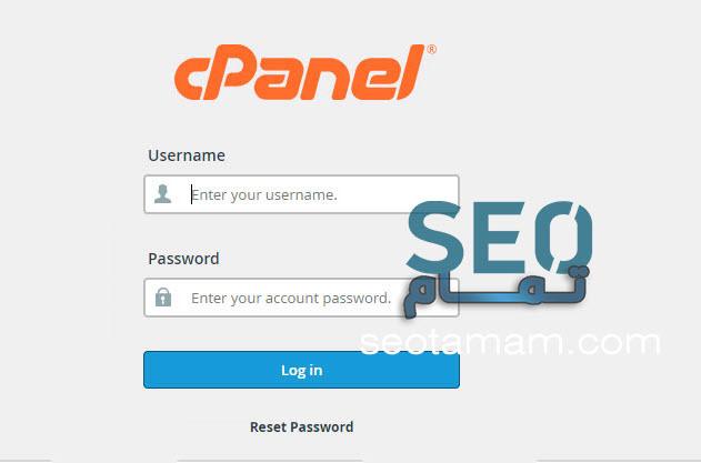 لوحة تحكم cPanel