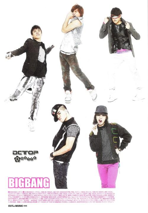 bigbang_july7_seoulbeats
