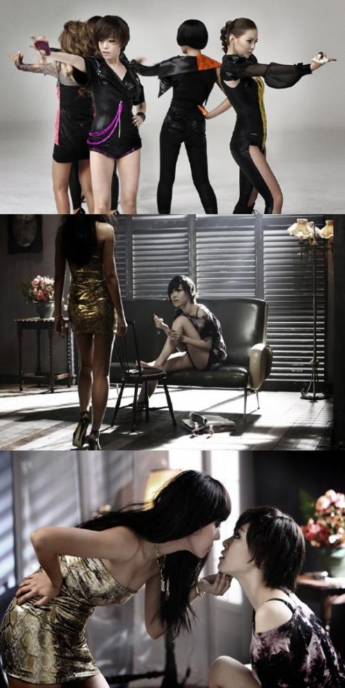 browneyedgirls_july22_seoulbeats