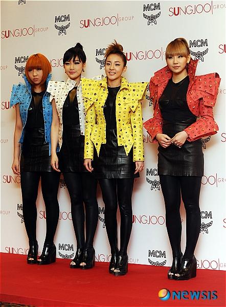 https://i2.wp.com/seoulbeats.com/wp-content/uploads/2010/11/20101115_seoulbeats_2ne1.jpg