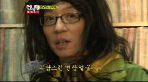 20110423_seoulbeats_yoojaesuk
