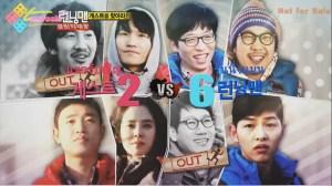 20120425_seoulbeats_runningman_2v6-1