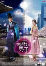 20120429_seoulbeats_queen-in-hyuns-man