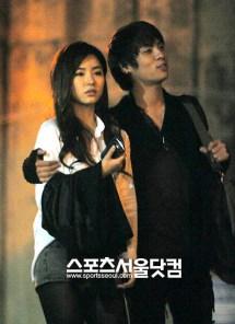 20120517_seoulbeats_shinee_jonghyun_shinsekyung