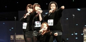 20120528_seoulbeats_supearls