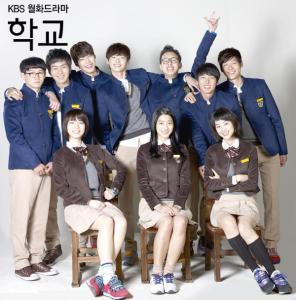 20121211_seoulbeats_school2013
