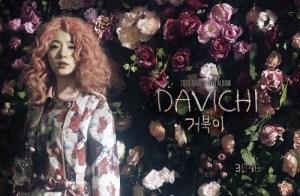 20130306_seoulbeats_davichi