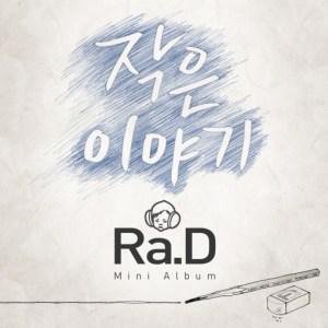 20130413_seoulbeats_rad