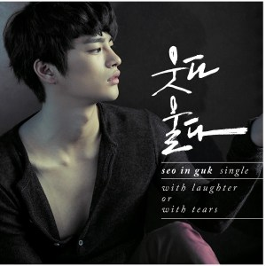 04192013_seoulbeats_seoinguk2