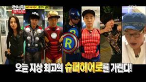 20130618_seoulbeats_runningman