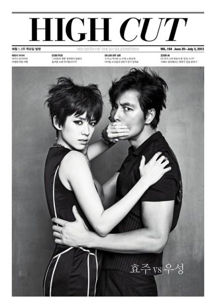 20130707_seoulbeats_han_hyo_joo_jung_woo_sung_high_cut
