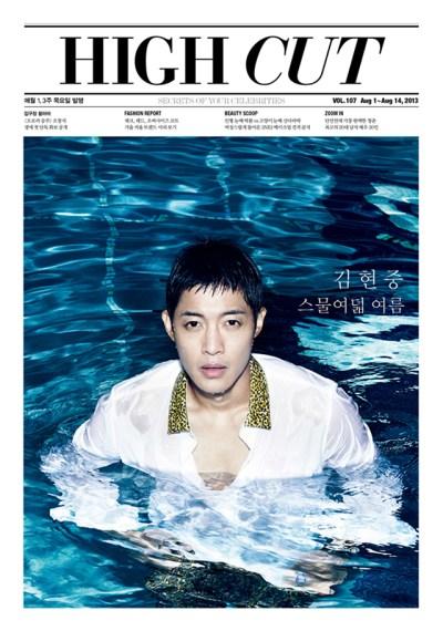 20130818_seoulbeats_kim_hyun_joong_high_cut_2