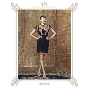 20130903_seoulbeats_Kara_Nicole