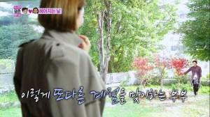 20130909_seoulbeats_jinwoon_gojunhee.jpg