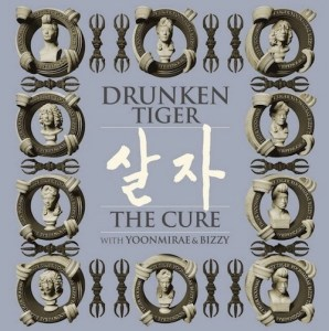 20130916_seoulbeats_DrunkenTiger_TheCure
