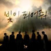 20130924_seoulbeats_block_b