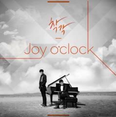 20131001_seoulbeats_joyoclock2