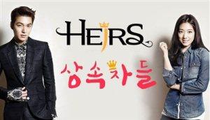 20131018_seoulbeats_heirs2