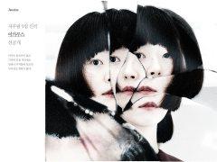 20131024_seoulbeats_jaurim3