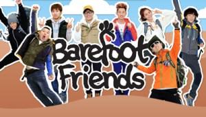20131104_seoulbeats_barefootfriends