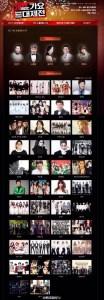 20131227_seoulbeats_mbc2