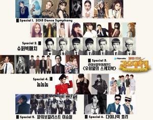 20131228_seoulbeats_kbs