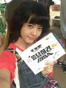 20140111_seoulbeats_goara2