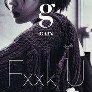 20140130_seoulbeats_gain_fxxk_u_album