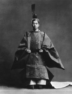 20140216_seoulbeats_emperorhirohito