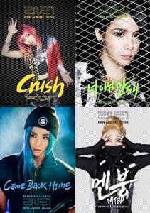 20140227_seoulbeats_2NE1
