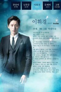 20140228_seoulbeats_youfromanotherstar_parkhaejin