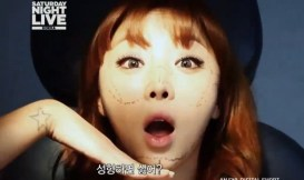 20140301_seoulbeats_BEG.narsha_snl