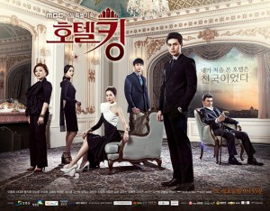20140413_hotelking_poster