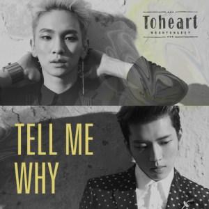 20140410_seoulbeats_toheart
