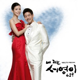 20140505_seoulbeats_mydaughetseoyoung_leeboyoung_leesangyoon