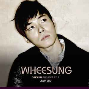 20140514_seoulbeats_wheesung masterpiece of you