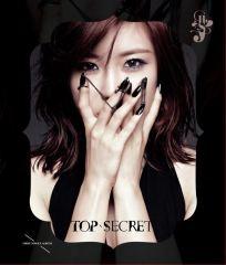 20140517_seoulbeats_Hyosung