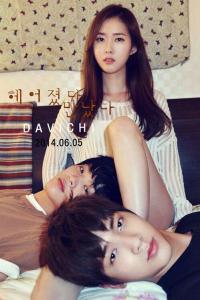 20140615_seoulbeats_again