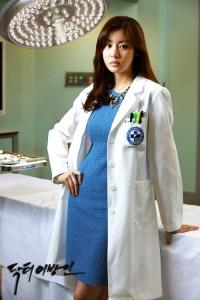 20140616_seoulbeats_doctorstranger2_kangsora