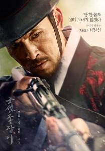 20140710_seoulbeats_joseon5