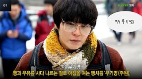 20111119-Seoulbeats-Fashion King - joo won as woo ki myung