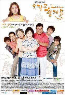 201117-seoulbeats-Ojakgyo_Brothers-kim jaok